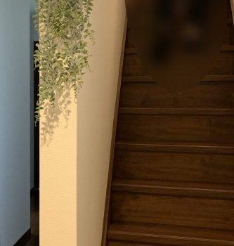 青葉区 階段周辺のリフォーム